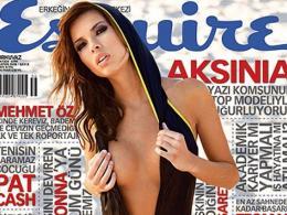 Аксиния се разсъблече за Esquire