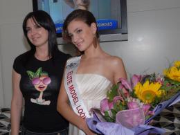 Българка участва на световния конкурс Elite Model Look