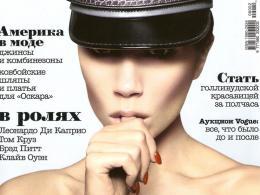 Виктория Бекъм блесна на корицата на Vogue