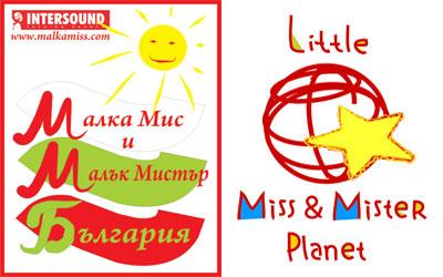 "Детски конкурси на МА ""Интерсаунд"""