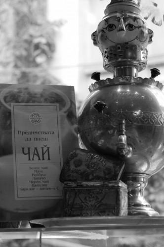 Красива кожа, подобряване на теглото и  винаги добро настроение с уникалните чайове в ЧАЕНАТА КЪЩА!