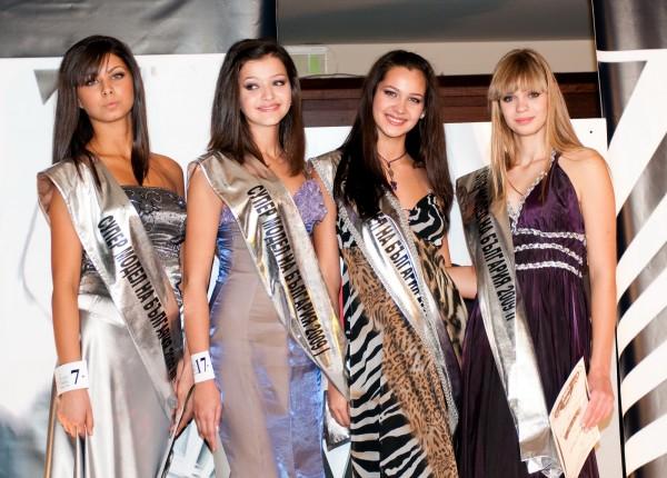 Супер модел на България - 2009