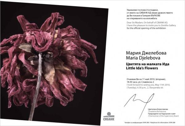 """Фотографска изложба на Мария Джелебова - """"Цветята на малката Ида"""""""