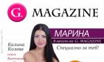 Новото он-лайн, еротично списание за мъже вече е факт!