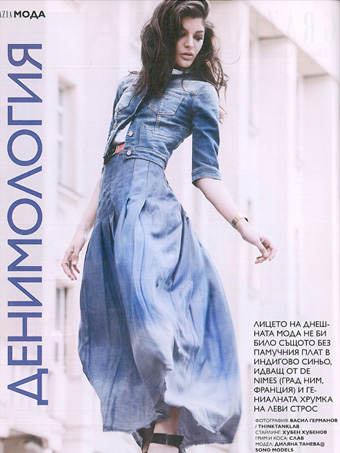 """Соно Моделс представя Диляна Танева @""""Grazia"""" 05/2013"""