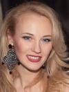 Евелина Дойчинова