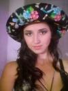 Бояна Лечева