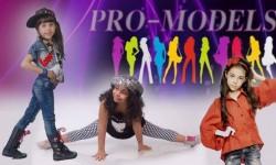 Деца модели