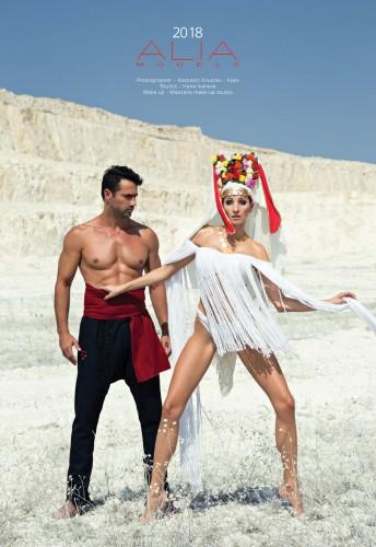 Алиа Модел - Завръщане към корените в новия си календар